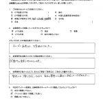 160603_受領書とアンケート_01