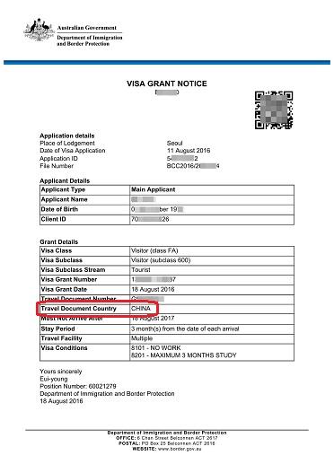 処理済~IMMI Grant Notification_01