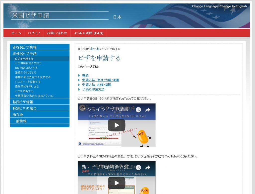日本 人 在住 中国