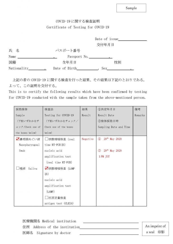 入国 隔離 中国